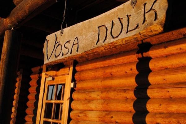 """Setu zemes tūrisma atpūtas mājas """"Võsa Nulk"""""""