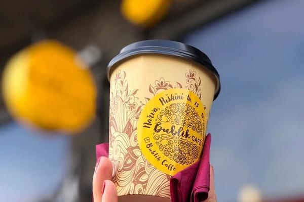 Kohvik Bublik