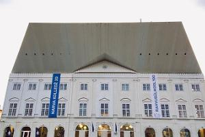 University of Tartu Narva College building