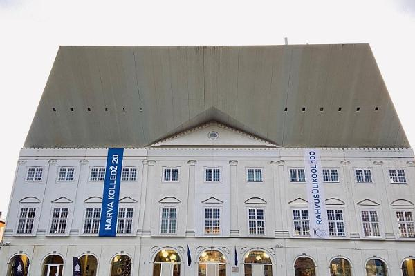 Byggnaden av Tartu Universitet Narva College