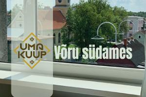 Гостевая квартира УМА КУУП