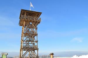 Meremäen näkötorni
