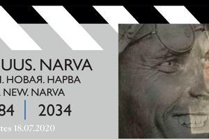 Vana-Narva näitus