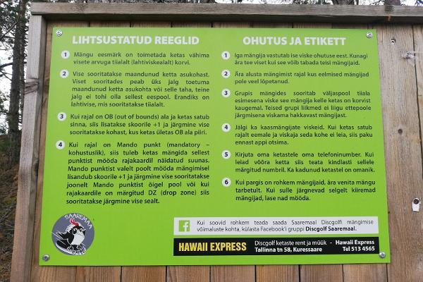 Karujärve discgolfi park
