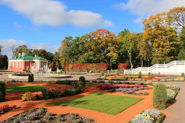 Кадриорг, Visit Estonia