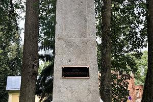 Johann Karl Simon Morgensterns monument