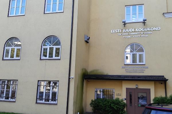 Viron juutalaismuseo