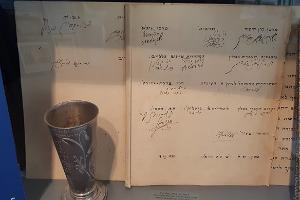 Igaunijas Ebreju Muzejs