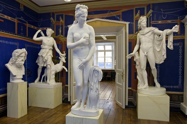 Kunstmuseum der Universität Tartu