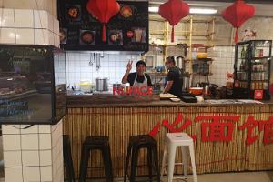Restoran NuFace Balti Jaama Turul