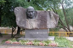 Скульптура Оскара Лутса