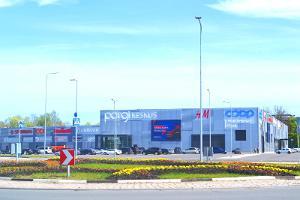 Внешний вид торгового центра Pargi Keskus
