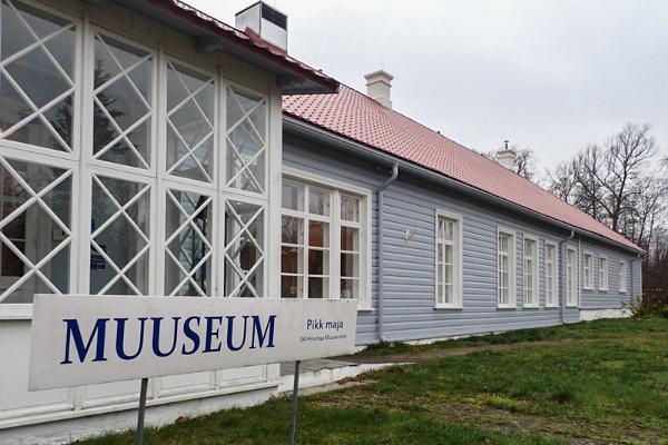 Hiiumaa Muuseumi Pika Maja meenepood