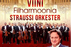 Concert of the Vienna Philharmonic Strauss Orchestra