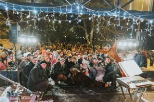 Vinterns Nattsångfest