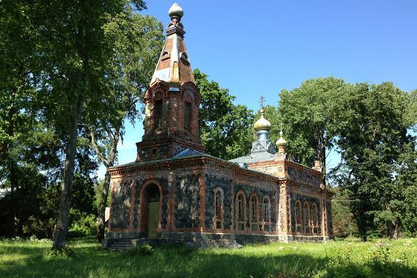 Paadrema Püha Kolmainu kirik