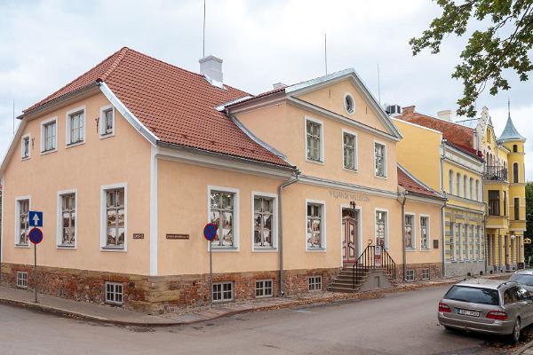 Музей Вильянди