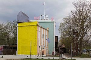 Igaunijas Laikmetīgās mākslas muzejs