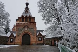 Kuremäe kloostri sissepääsuvärav