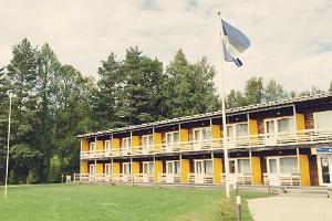 Vaiblas Atpūtas centrs