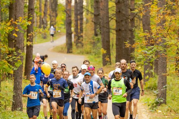 Tartu City Marathon