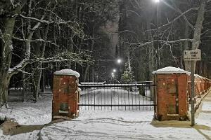 Парк поместья Луунья