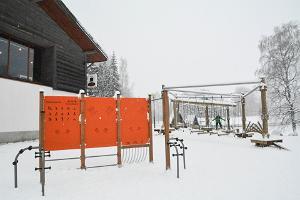 Центр спорта и отдыха Хаанья