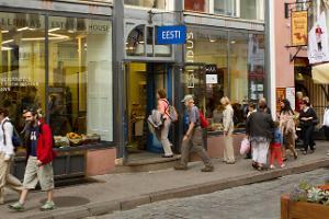 """Suvenīru veikals """"Estonian House"""""""