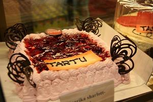 Торт в кафе Pagaripoisid на улице Кюйни