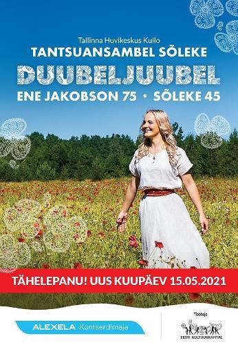 Tallinna Huvikeskus Kullo tantsuansambel Sõleke