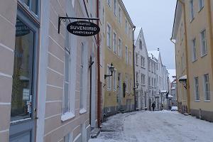 Eesti käsitöö ja suveniiri pood