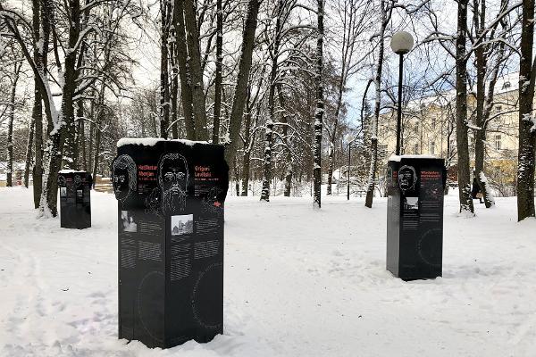 """Näitus """"Kultuuride kohtumispaik – Tartu"""""""
