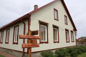 Museumhaus der Altgläubigen von Piirissaar, Ansicht von außen