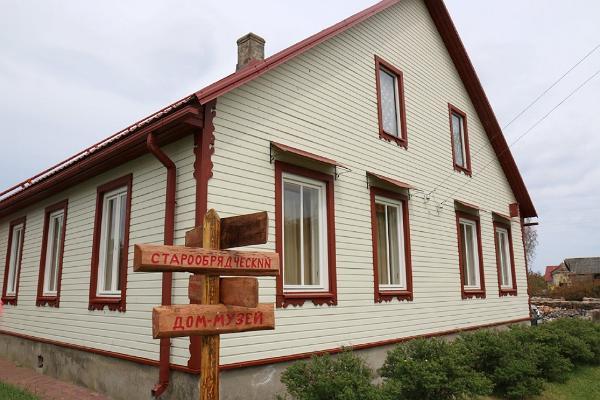 Old Believers' House Museum on Piirissaar Island
