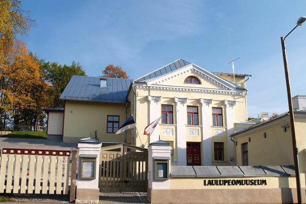 Тартуский музей Певческого праздника
