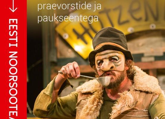 """Etendus """"Röövel Hotzenplotz"""" Eesti Noorsooteatris"""