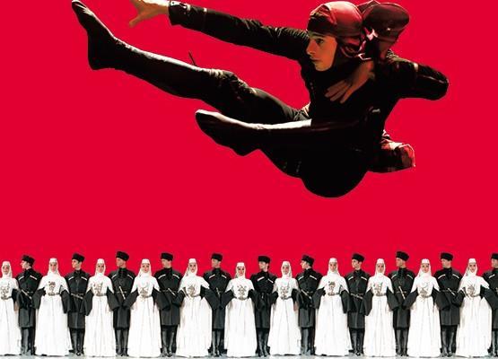 Gruusia Suhišvili Rahvusliku Balletitrupi tantsuetenduse plakat