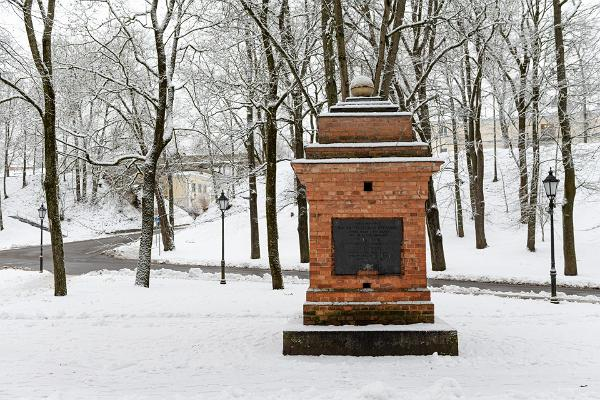Monument to People in snowy winter