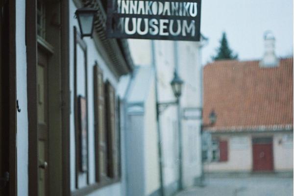 Вход с улицы в Музей горожанина XIX века