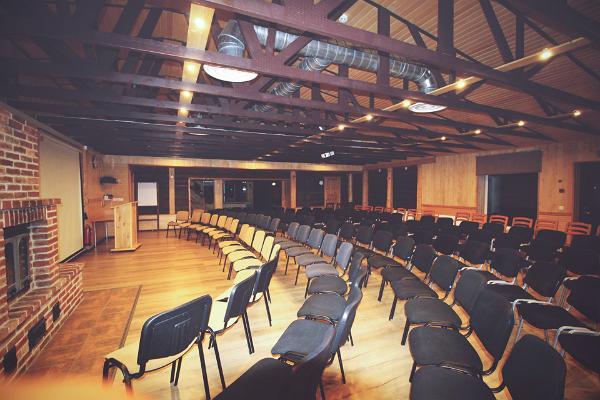 Помещения для проведения семинаров на хуторе Копра