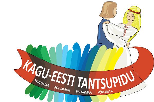 Southeast Estonian dance festival 'Sanna kitmine'