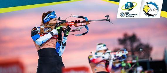 Ampumahiihdon maailmancupin osakilpailu Otepäällä 2022