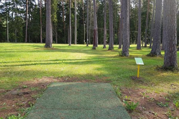 Парк для игры в диск-гольф в Тартумааском центре оздоровительного спорта