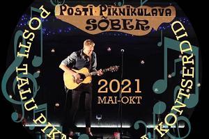 Posti Piknikulava kontserdisarja sõbramärk