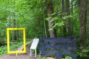 Jervseljas senmeža dabas mācību taka