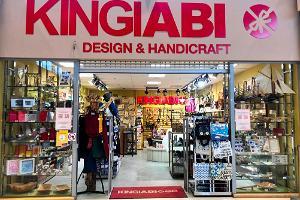 Kingiabin design- ja matkamuistomyymälä Tarton Lõunakeskuksessa