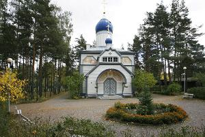 Nõmme Ristija Johannese kirik