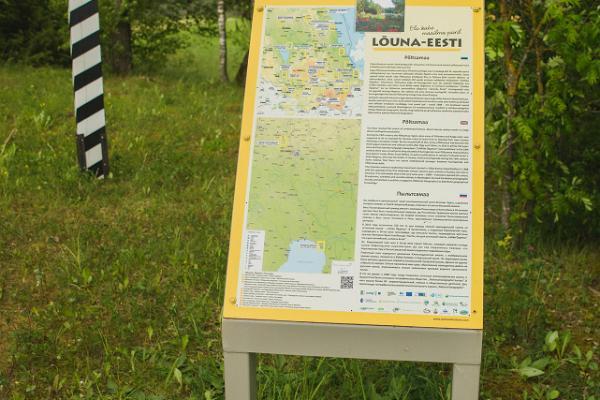 Mandri Eesti keskpunkt