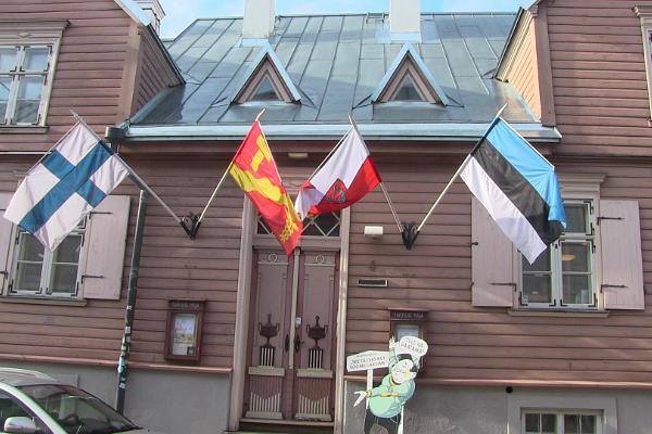 Гостевой дом Tampere Maja