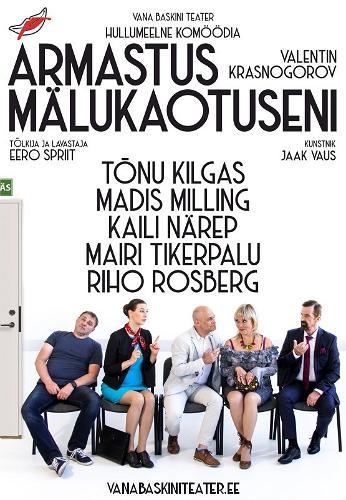 Lavastuse plakat, mille peal näitlejad